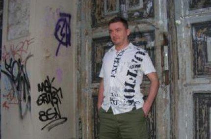 Profil von: geiler Bär - schwul galerie, schwul sex gay