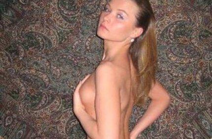 Profil von: olenka19 - LiveSearch-Tags: extremsex, nackt spanner