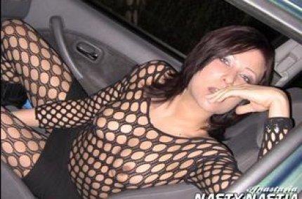 Profil von: NASTY-NASTIA - sex anal, sexy amateure