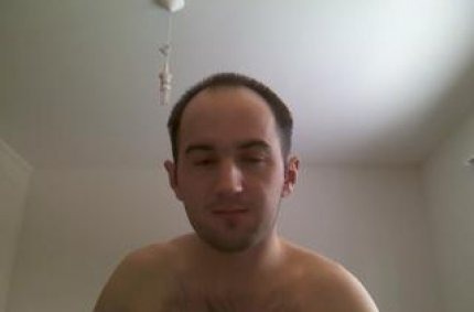Profil von: Philipp83 - gay chat rooms, gay dating germany