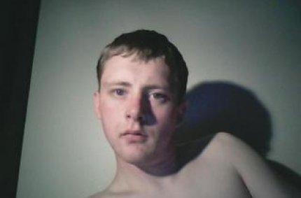 Profil von: Chris18 - raststaetten sex, schwulen sex