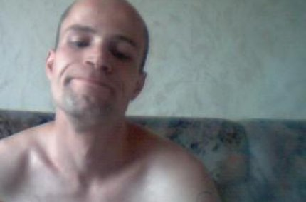 Profil von: jeremy - live gay video chat, hardcore gay