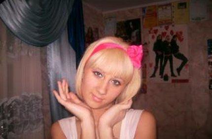 Profil von: LadyVenius - gratis tittenbilder, bdsm extrem
